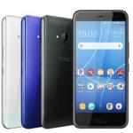 HTC「U11 life」